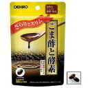 60209235 orihiro Sesame vinegar and enzyme capsules 30 grains