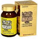L-ornithine MAX500 240