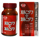 Ornithine + carnitine