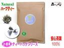 Sage tea bags 1.5 g x 50
