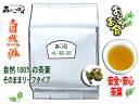 Two 1 kg of Malva verticillata tea (tea, トンギュンヨプ tea blue in winter) bag case economical sets for business use