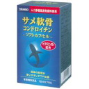 80 60208139 Orihiro shark cartilage chondroitin