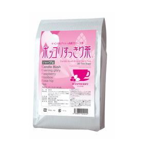 ポッコリすっきり茶 4gX30包 送料無料
