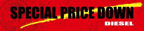 DIESEL PriceDown
