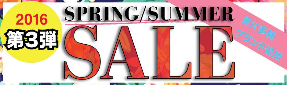 2016 SPRING SUMMER SALE