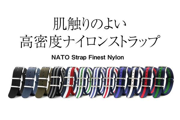 ����/�٥��/�ӻ���/NATO/�Х��/�����ꥢ/������/�ܳ�/��/�쥶��/���˥��륦�����ȥ�/������å���/���ᥬ/���å���/IWC/�֥饤�ȥ��/�ϥߥ�ȥ�/�ѥͥ饤