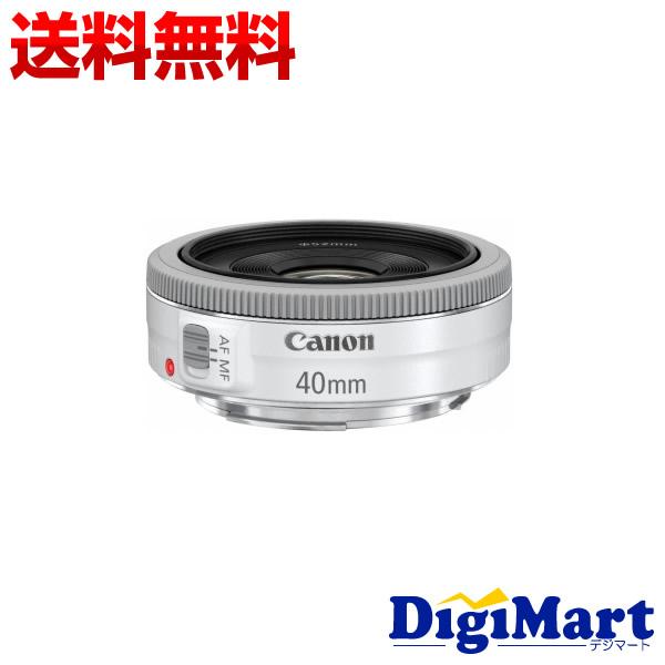 【送料無料】キャノン CANON EF40mm F2.8 STM レンズ [ホワイト]【新品・国内正規品・簡易化粧箱】
