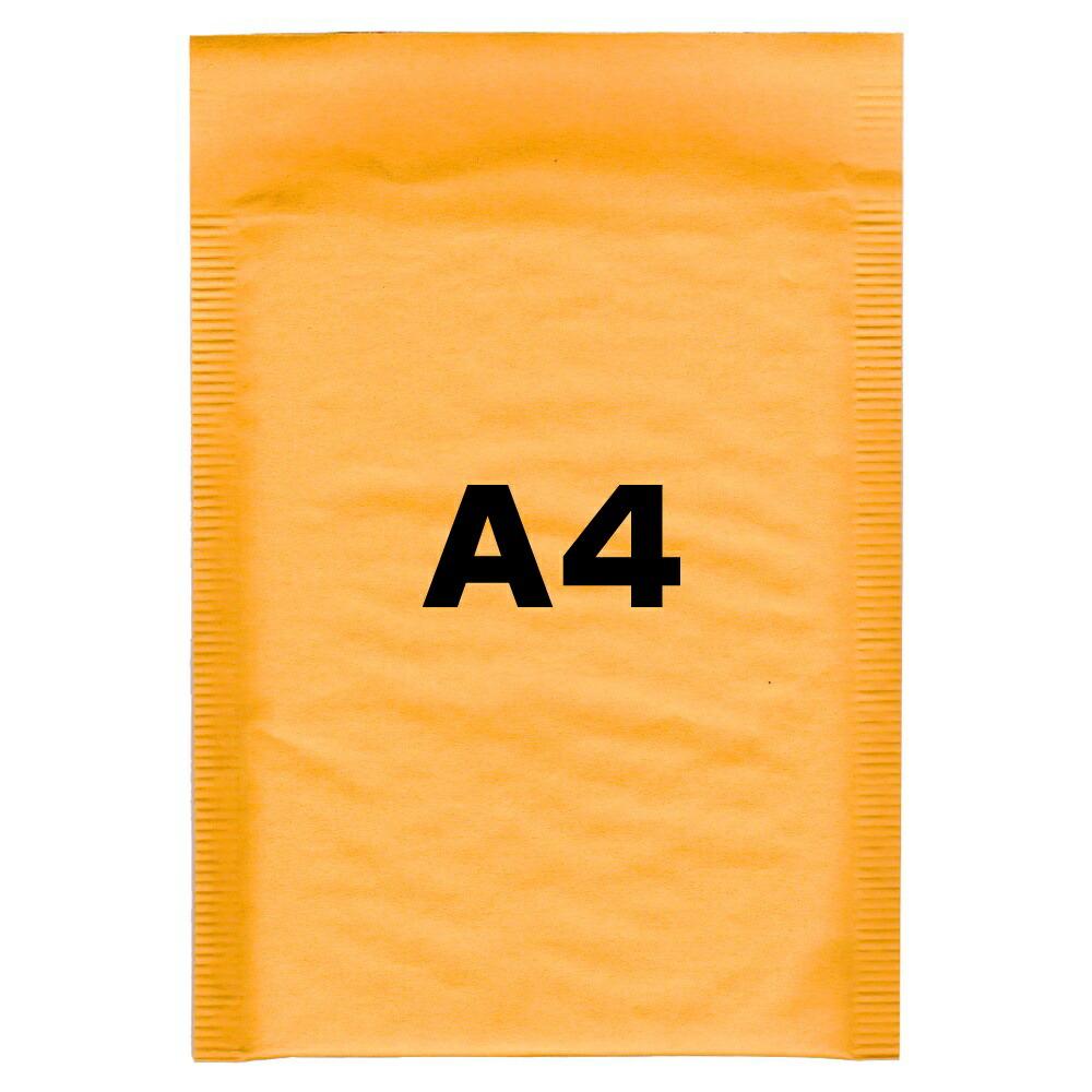 クッション封筒 A4サイズ テープ付き オレンジ 気泡緩衝材入り