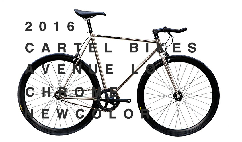 Cartel bikes avenue lo crhome