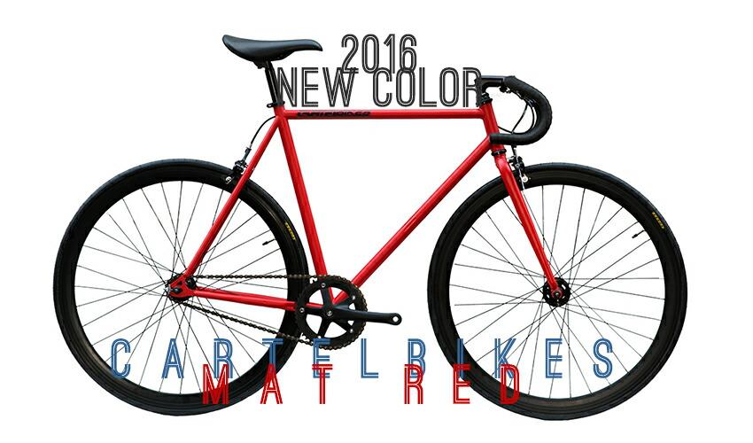 Cartel bikes avenue Mat Red