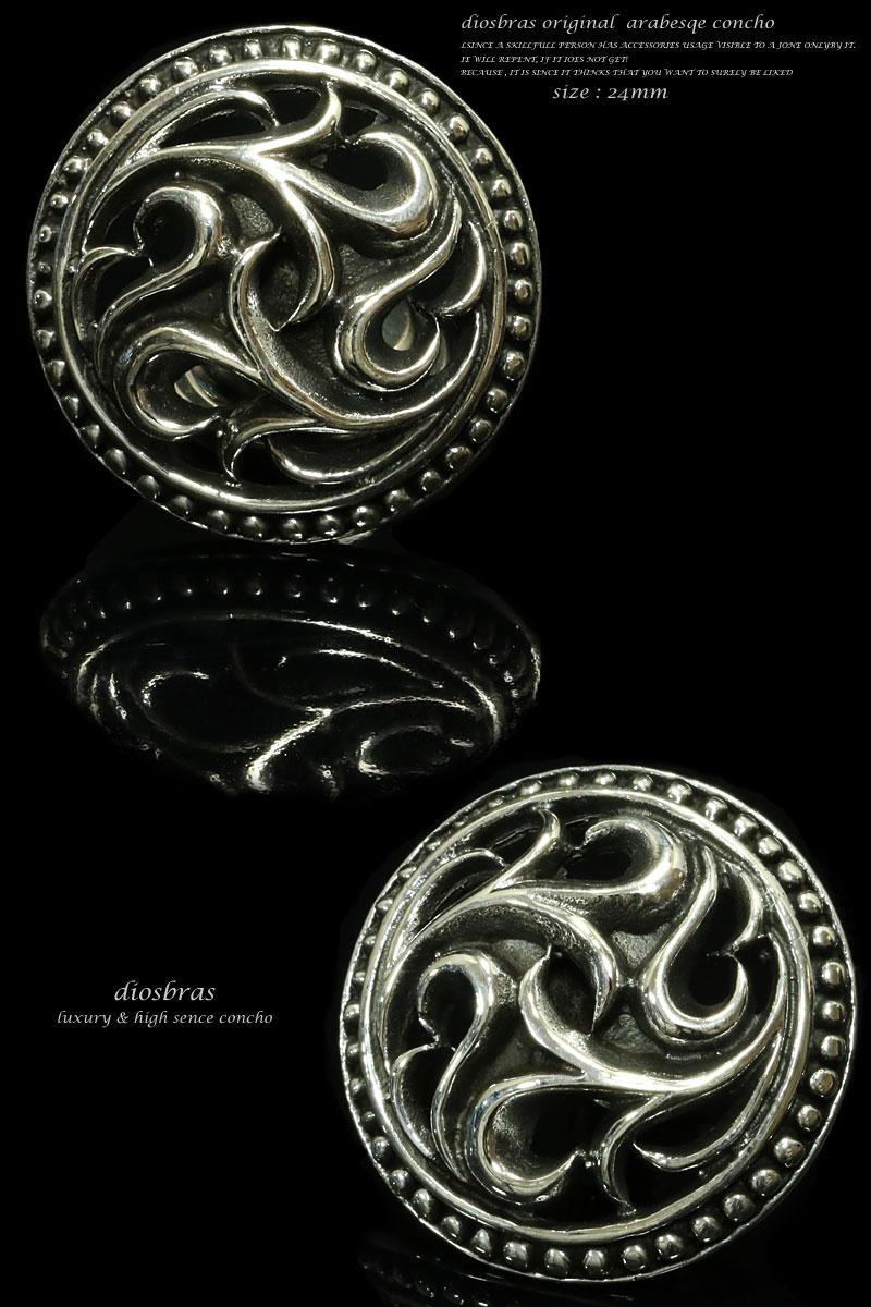 与阿拉伯式花纹花纹花纹雕刻康乔康乔钱包钱包男装 (螺杆式) 925 银