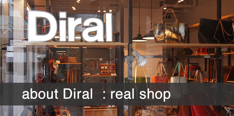 about Diral