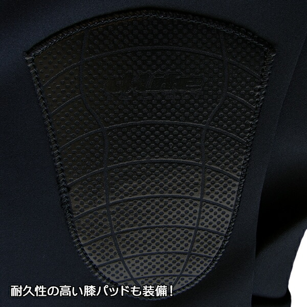 耐久性の高いNEWひざパッドです