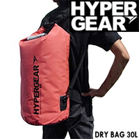 HyperGear[ハイパーギア]防水ショルダーバック[30リットル]ドライバック