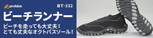 BT-332�ӡ������ʡ�