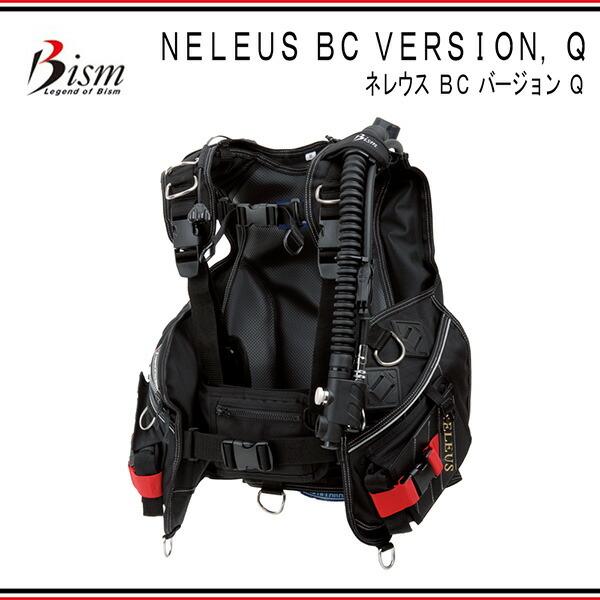 【全品送料無料】Bism(ビーイズム)ネレウスBCバージョンQJX3010Q