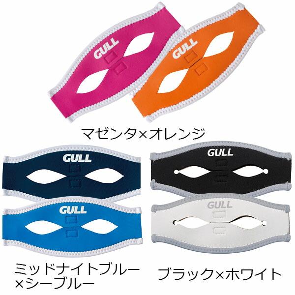 マスクバンドカバーフィツト2GP-7036Aカラー
