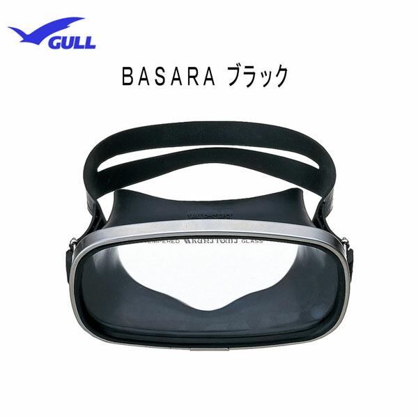 GULL(ガル)ダイビングマスクバサラブラックA-0102