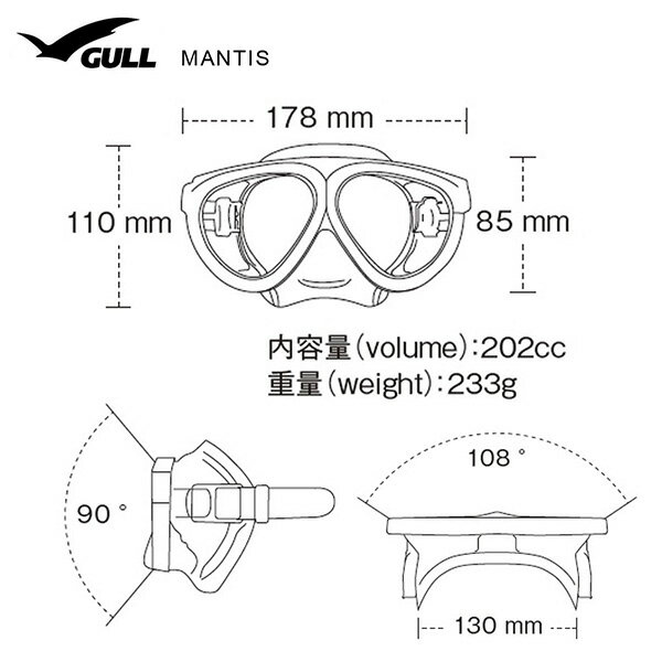 GULL(ガル)MANTIS(マンティス)ブラックシリコンGM-1031サイズ表