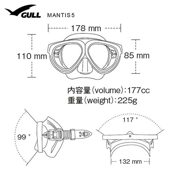 マンティス5シリコンgm-1035サイズ