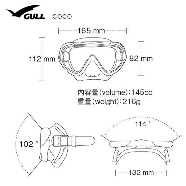 ココブラック/ホワイトシリコンgm-1232サイズ