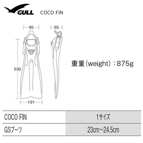 ココフィンk-g-61008サイズ