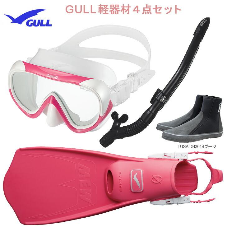 GULL4点セットgull-k4-5109dbcy