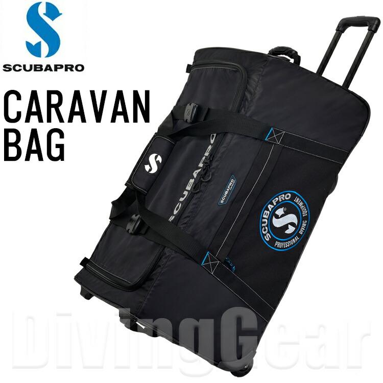 caravanbag_1.jpg
