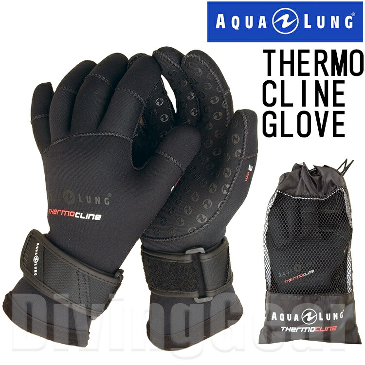 AQUALUNG(アクアラング)THERMOCLINEGLOVE3mmサーモグローブ