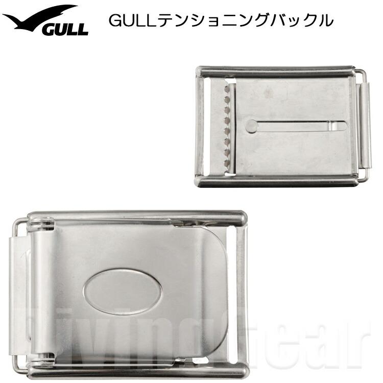 GULL(ガル)GG-4610GULLテンショニングバックル