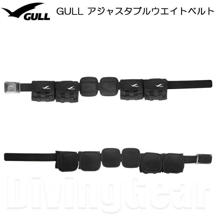 GULL(ガル)GG-4611GULLアジャスタブルウエイトベルト