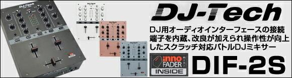 DJ-tech DIF2S