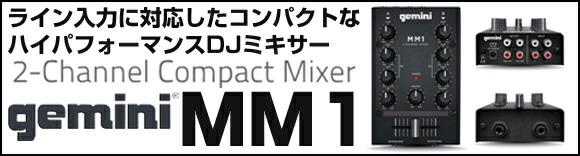 gemini MM1