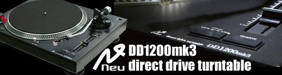 DD1200mk3
