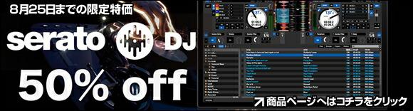 Serato DJ DL �ڥ�����?���ǡۡڴ�ָ����ò�����
