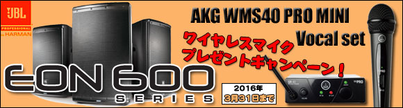 AKG WMS40 PRO MINI Vocal set�ץ쥼��ȥ����ڡ���