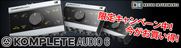 Native InstrumentsKOMPLETE AUDIO 6