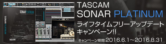 TASCAM Professional Software