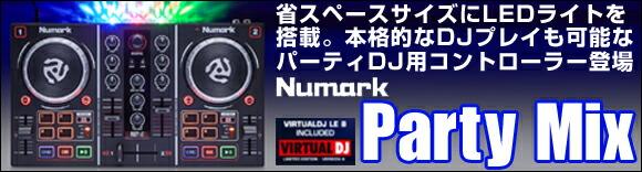 Numark Partymix