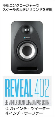 TANNOY REVEAL402