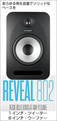 TANNOY REVEAL802