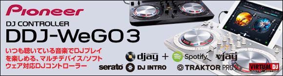 DDJ-Wego3