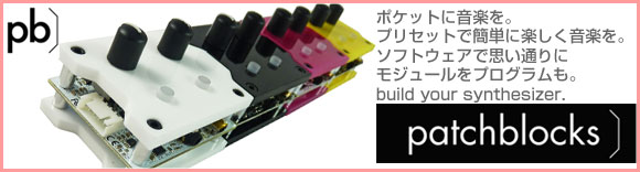patchblocks