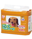 Our regulars! Per 10.5 yen pet sites regular size ( size 33 x 44 cm ) 4 bag 1 box at this price! Recommended for anyone who spends a lot of
