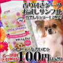 Ultra clean pet sheet soap floral 12 pieces of の fragrance regular ※ bundling, C.O.D. impossibility with the trial 100 yen アイリスオーヤマ fragrance