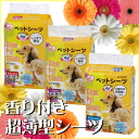 100 pieces of 200 pieces of pet sheet soap floral の fragrance regular / wide / doubles wide 32 pieces with the アイリスオーヤマ fragrance