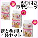 176 pieces of 352 pieces of ultra clean pet sheet soap floral の fragrance regular / wide / doubles wide 72 pieces with four bags of アイリスオーヤマ ☆ set ☆ fragrances advantageous