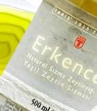 青いオリーブだけで作った特別なオリーブオイル エルケンジェ