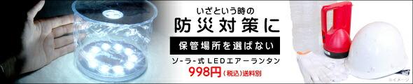 ランタン キャンプ アウトドア ランプ LED ランタン