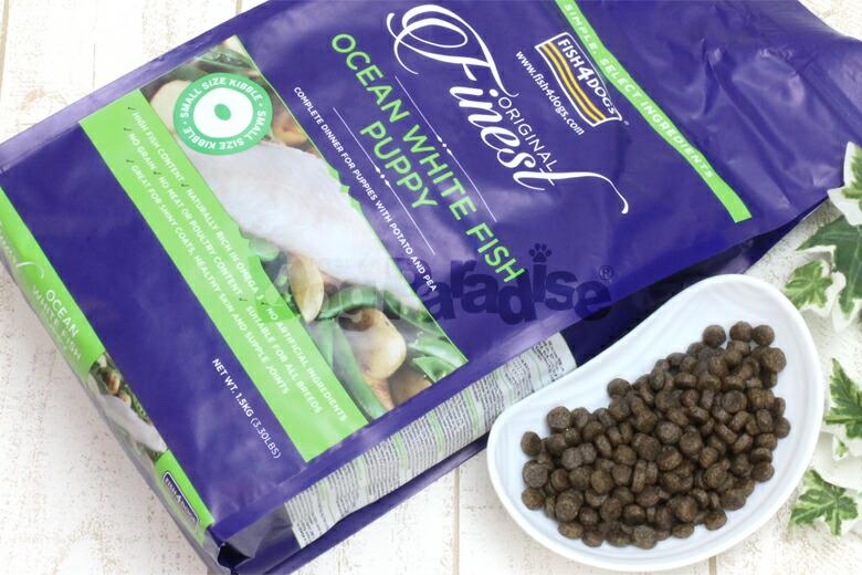 Dogparadise plus cat rakuten global market fish4dogs for Fish based dog food